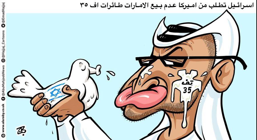 Dibujante jordano arrestado por una viñeta sobre las relaciones entre Emiratos Árabes Unidos e Israel