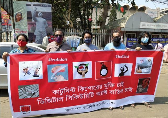 El Tribunal Superior de Bangladesh decide hoy sobre la libertad del dibujante Kabir Kishore 2
